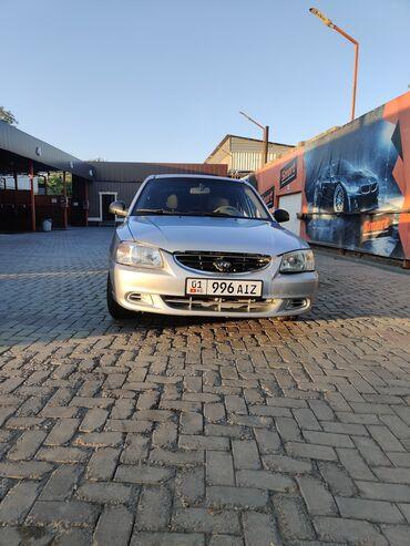 Транспорт - Студенческое: Hyundai Accent 1.5 л. 2008 | 135592 км