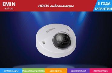 Камера Наблюдения DH-HAC-HDBW2221FP-0360 2МP в Бишкек