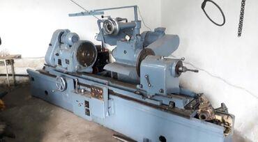 станок токарно винторезный повышенной точности в Кыргызстан: Срочно требуется наладчик кругло шлифовального станка