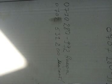 Продам Дом 35 кв. м, 7 комнат