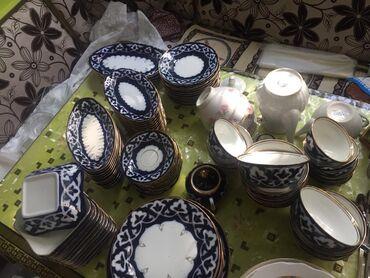 Продаются только синие посуды оптом10шт пиалокбольшие пиалки для шорпо