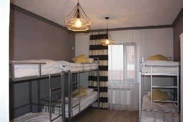 Аренда комнат в Кыргызстан: Хостел Хостел Хостел Аренда Хостела. 2 местные, 3 местные, 4 местные