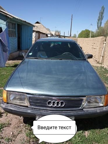 Audi в Баетов: Audi 100 1.8 л. 1988