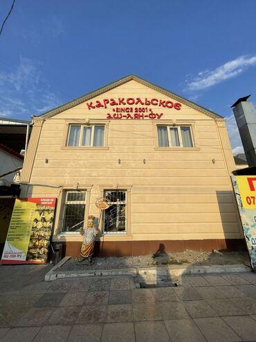 кафе в аренду в бишкеке в Кыргызстан: 400 кв. м, С мебелью, С оборудованием, Действующий