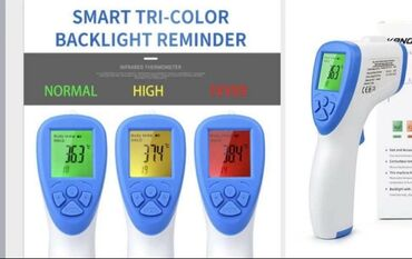 Объявляем о старте продаж на инфракрасные термометры (бесконтактные)