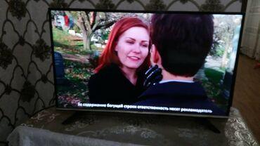 Плазменный телевизор Android срочно продам! 110 см