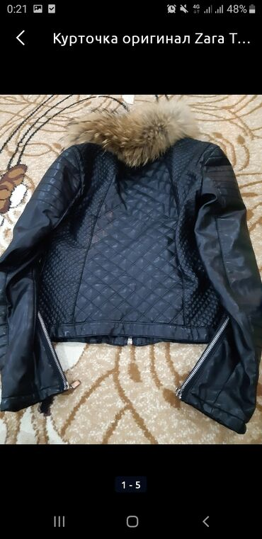 Курточка оригинал Zara Trafaluc, плотная кожзам,покупала в Москве