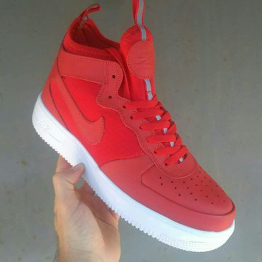 Patike Nike airforce - Belgrade