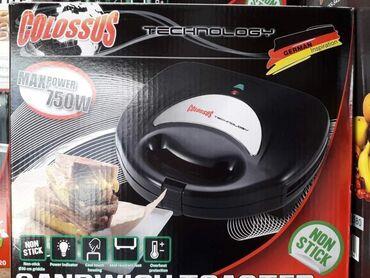Lampe - Srbija: Sendvič toster oblik ravanjacina 750Wkuciste hladno na dodirne