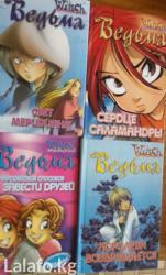 Продам детские книги, из серии в Бишкек