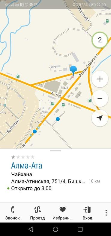 Продаю кафе Алмата по адресу в Бишкек