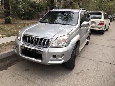 автомобильные шины для внедорожников в Кыргызстан: Toyota Land Cruiser Prado 4 л. 2007