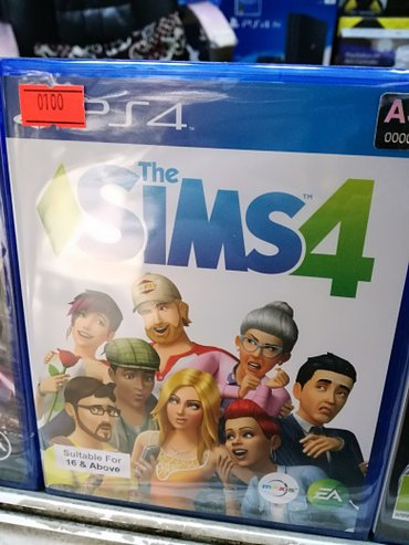 Bakı şəhərində Sims4