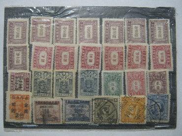 Набор марок Китай (№3). 1900-1950-х гг.Цена за 1 набор. Всего 5
