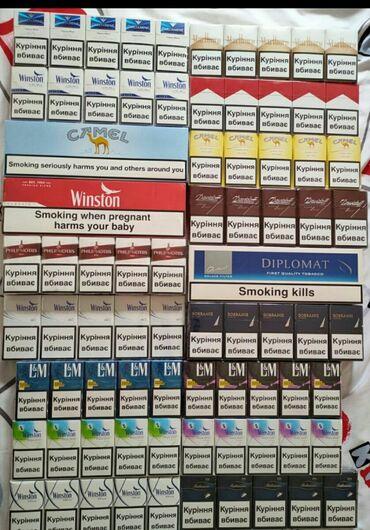 Здравствуйте! Продаю сигареты и табак для кальяна, оригинал Украина и