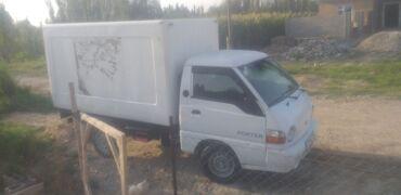 суточный квартира кызыл кия in Кыргызстан   АВТОЗАПЧАСТИ: Грузовики