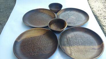 52 объявлений: Деревянная посуда. Этно посуда. Резная эко посуда из благородного