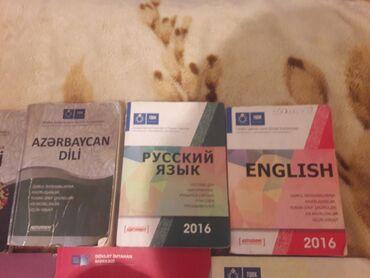 Kitab, jurnal, CD, DVD Balakənda: Biri 5 azn