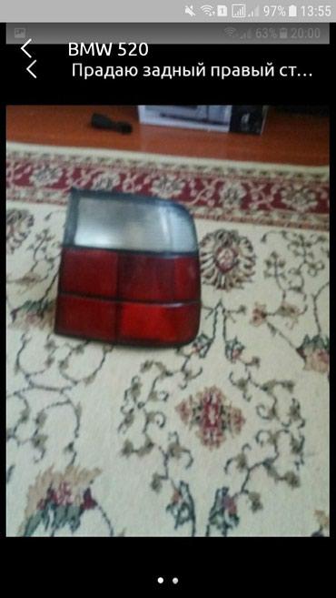 Срочна срочна продаю задный стоп е34 в Бишкек