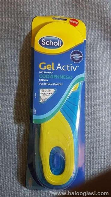 Ostalo | Bor: Sholl active gel ulosci za stopala za obucu za svaki dan od 38-42 i od