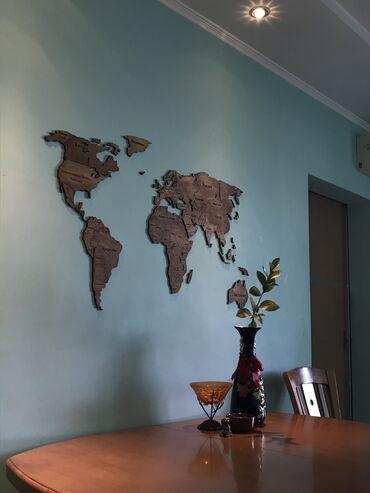 купить квартиру в новом доме бишкек в Кыргызстан: Карта мира из дереваВ поисках оригинальных решений для оформления