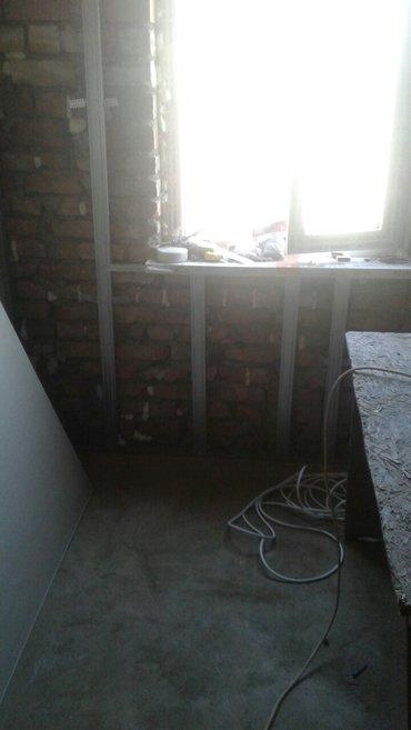 услуги плиточника в Кыргызстан: Услуги плиточника-облицовщика, выравнивание стенполов кладка