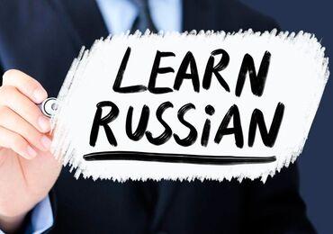 Услуги - Джалал-Абад: Языковые курсы | Английский, Кыргызский, Русский | Для взрослых, Для детей