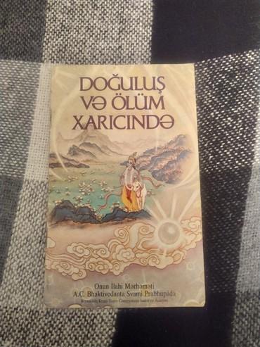 - Azərbaycan: Maraqlı Hind kitabı