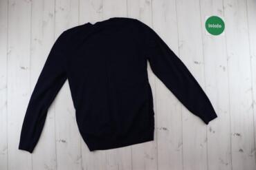 Мужская одежда - Украина: Чоловічий светр Hugo Boss, р. М    Довжина: 63 см Ширина плечей: 36 см