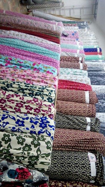 Скупка остатки ткани хороший цен в Лебединовка