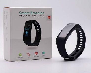 Asistent - Srbija: Smart Watch Fitnes Narukvica Y5   Odlican asistent prilikom Vasih fizi
