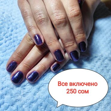 моушн дизайн бишкек в Кыргызстан: Маникюр + покрытие + дизайн = 250 сом Сокулук и Бишкек