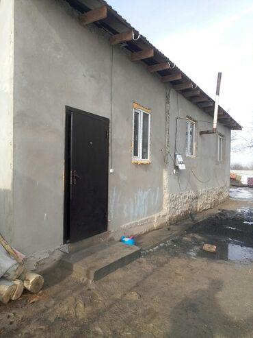 занавески в кухню в Кыргызстан: Продам Дом 150 кв. м, 6 комнат