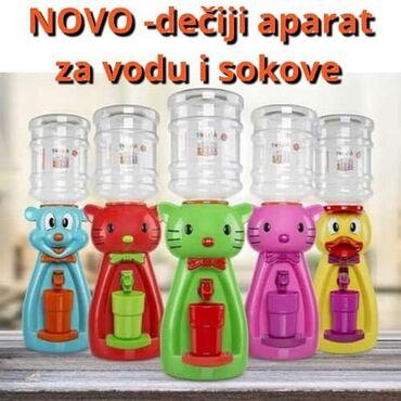 Aparat za vodu - Srbija: DEČIJI AUTOMATSKI APARAT ZA SOKOVE I VODUcena :2900 dinaraTežina: 800