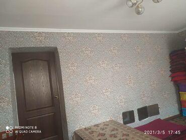 Продается дом 60 кв. м, 4 комнаты