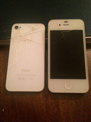 Iphone 4s,16gb, коробка есть, батарея долго в Бишкек