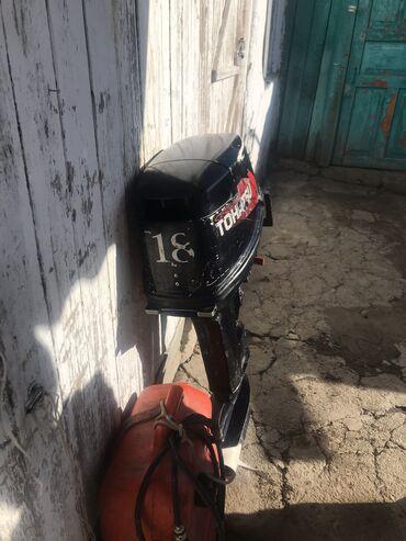 Водный транспорт - Кыргызстан: Лодочный мотор Tohatsu 18 лош .сил