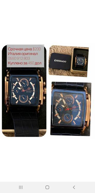 Продаю шикарные часы по очень низкой цене