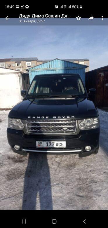 Продаю два бамперарешётку и жабры на range rover vogue 2011г.В.Всё в