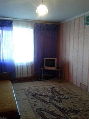 Продаю 3-х комнатную квартиру, в Бостери