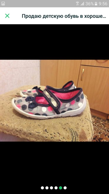 Польские тапочки на девочку в отличном состоянии. 30 размер в Бишкек