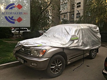 тент в Кыргызстан: Автомобильный тент Наружный чехол ; Авто тент наружное покрытие для
