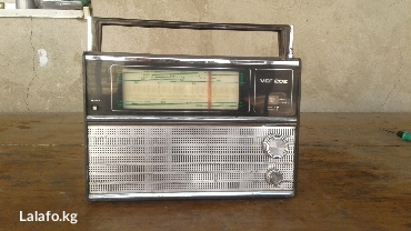 Продаю советский радиоприемник. в Бишкек