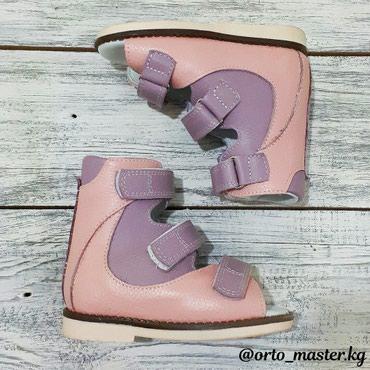 Ортопедическая обувь для девочек. в Бишкек