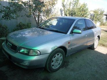Audi в Кыргызстан: Audi A4 1.8 л. 1996 | 185000 км