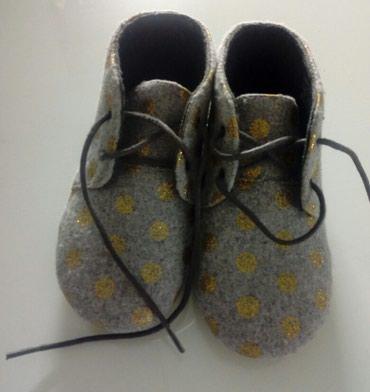 Cipele nisu - Srbija: Zara cipele za devojčice,veličina 23. Sive su sa zlatnim tufnama.Malo