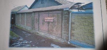 дома из клееного бруса в Кыргызстан: Продажа Дома от собственника: 86 кв. м, 7 комнат