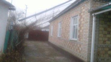 продаю дом в таласе с. кировка (кызыл адыр) 15 соток. большой 5 комнат в Бишкек