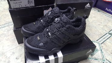 termo shorty в Кыргызстан: Adidas terrex  Termo  Зима/размер 40 по 44