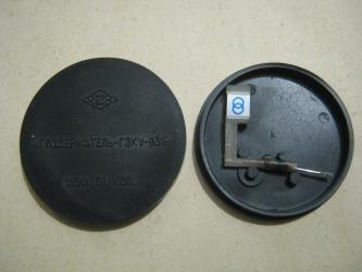 Виниловые пластинки в Кыргызстан: Иглодержатель (И)ГЗКУ-631Р для электропроигрывателей. Новый.Есть
